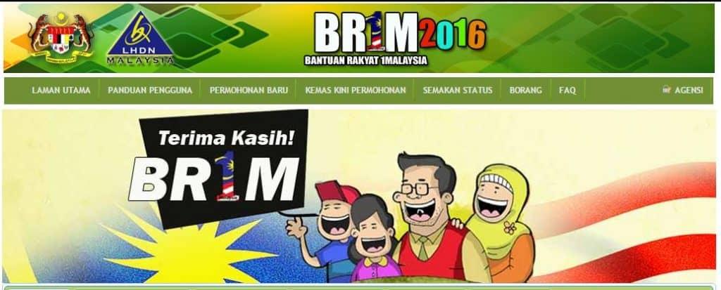eBR1M 2016